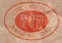 楚楚园馅饼粥